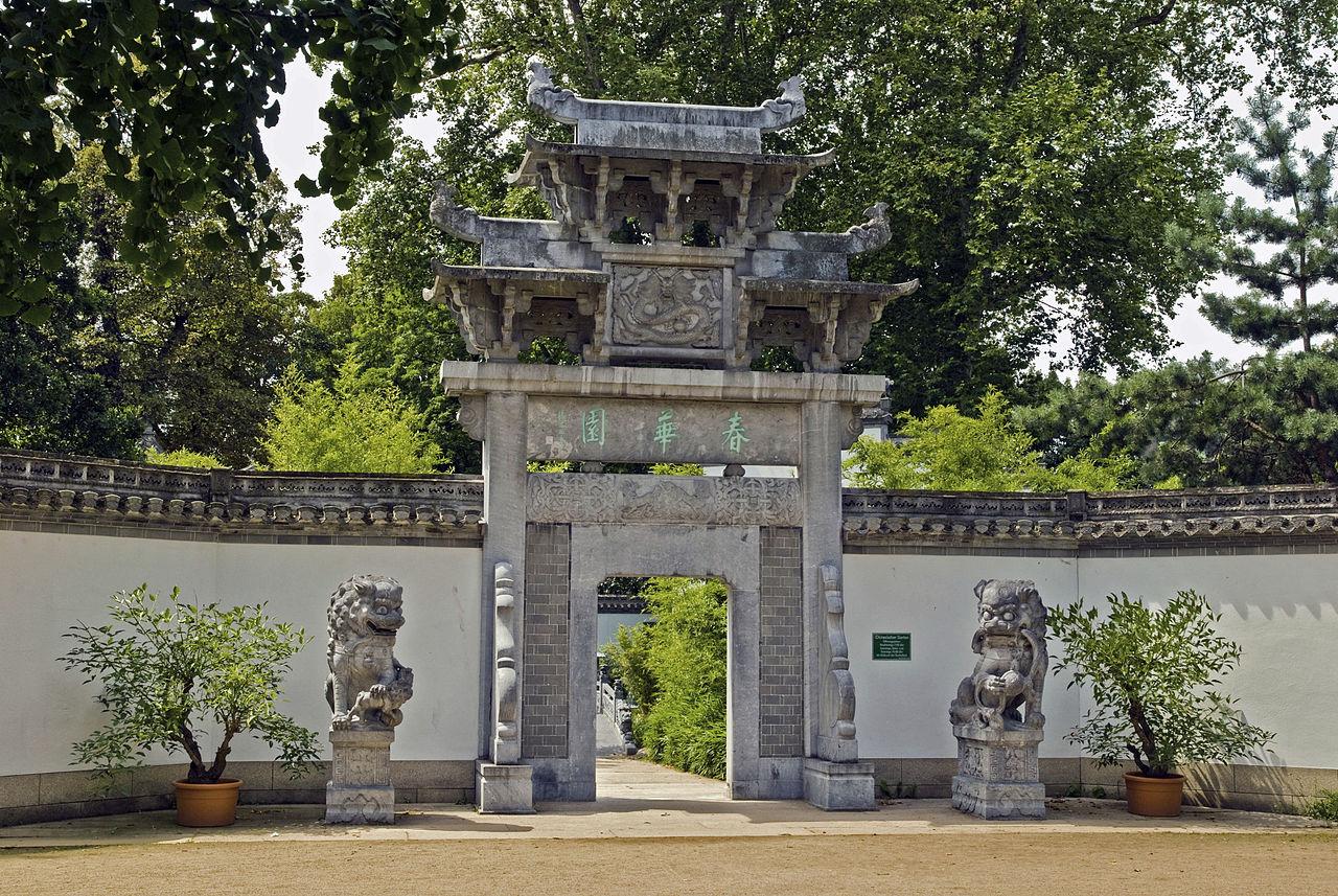 Bild Chinesischer Garten Frankfurt am Main