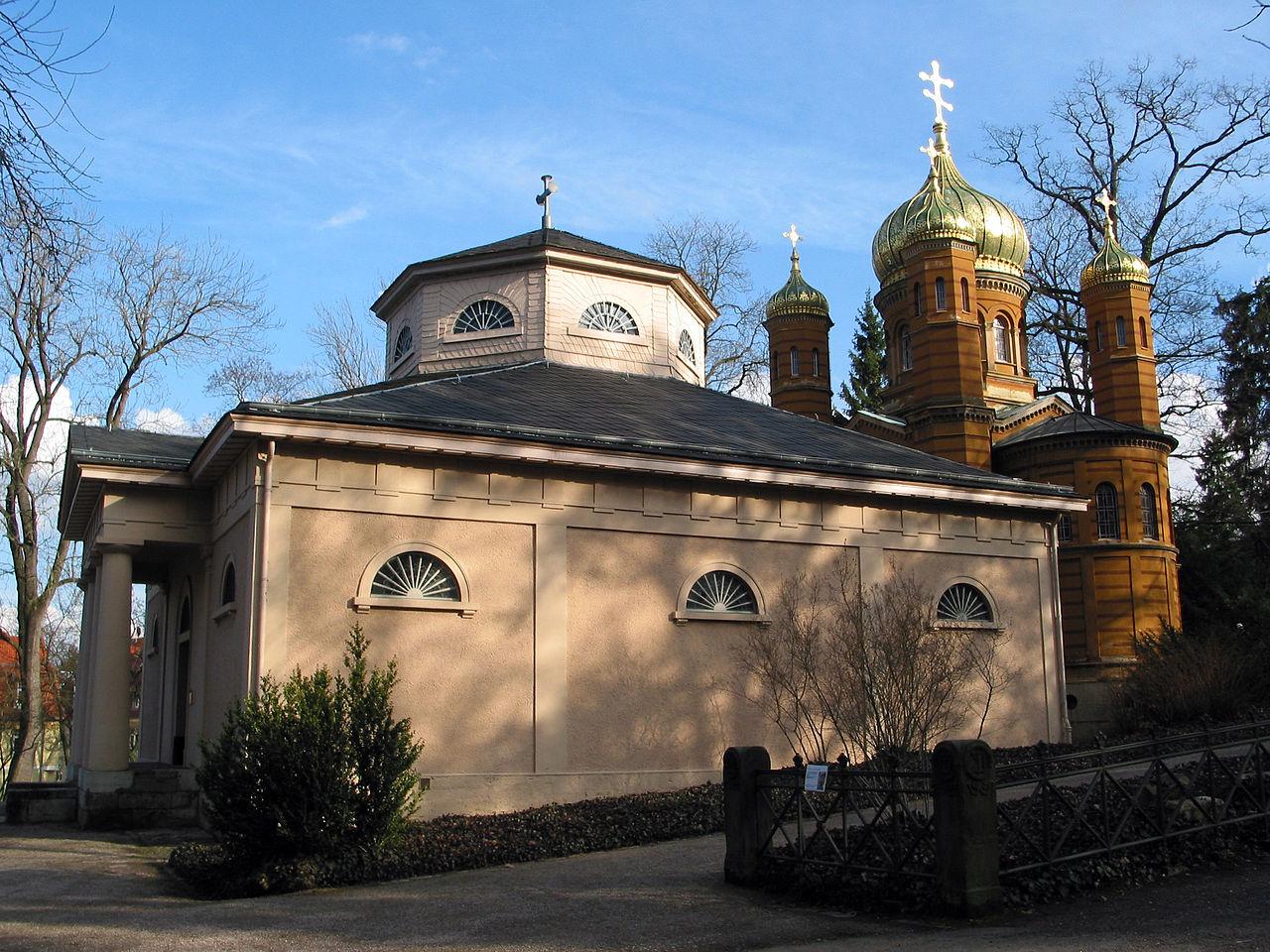 Bild Historischer Friedhof Weimar