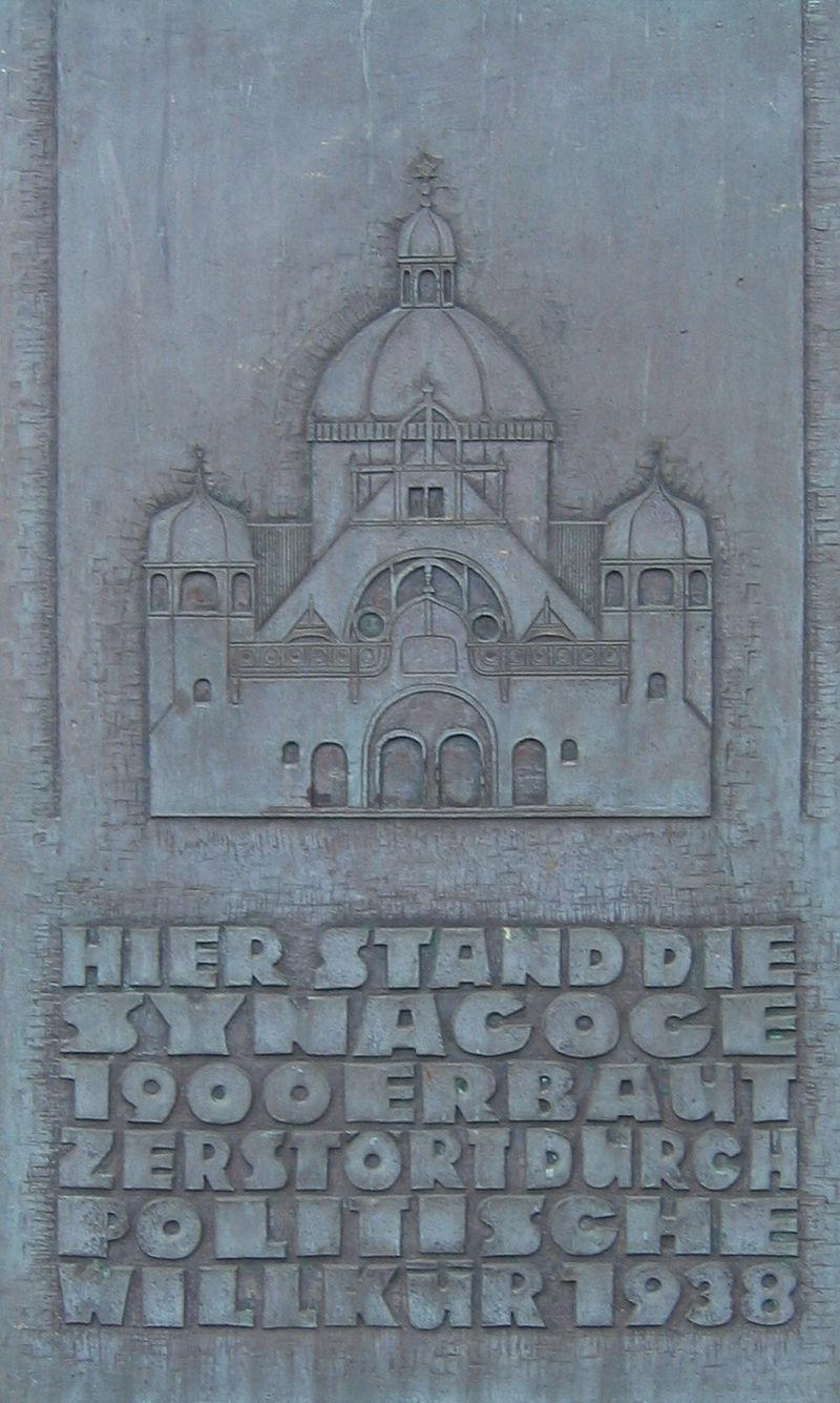 Bild Alte Synagoge Dortmund