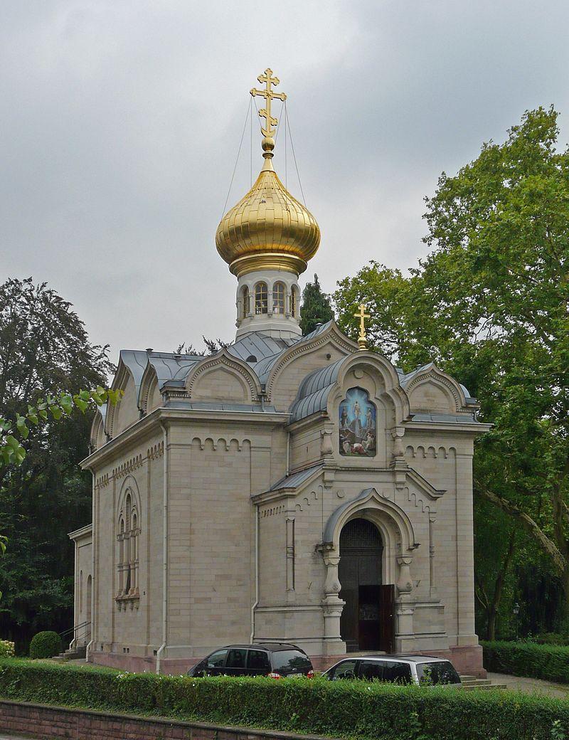Bild Russische Kirche Baden Baden