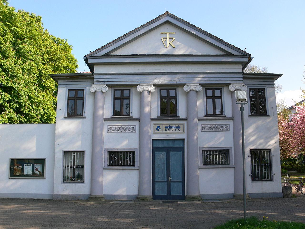 Bild Theater Rudolstadt