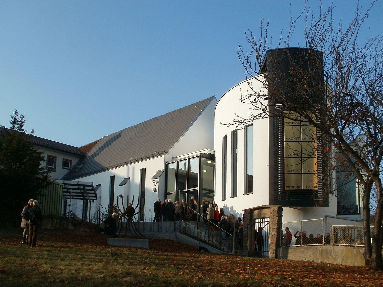 Bild Neue Synagoge Beith Schalom Speyer
