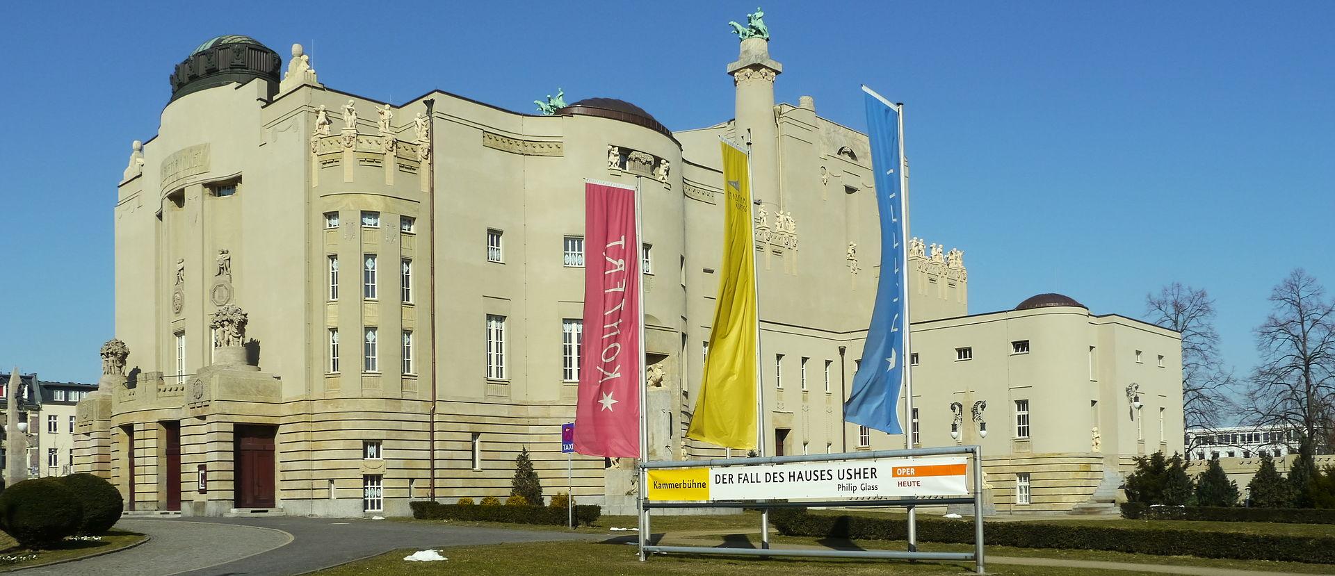 Bild Staatstheater Cottbus