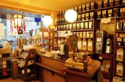 Bild Kaffee und Teehandel Hemken