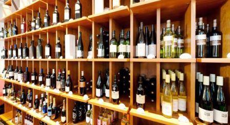 Bild Weinkontor St. Petrus Bremen
