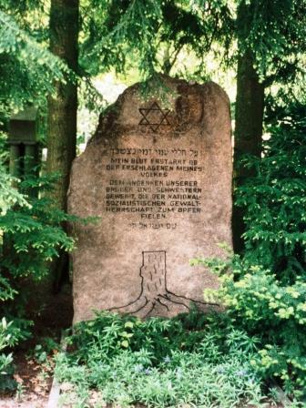 Bild Neuer jüdischer Friedhof Braunschweig
