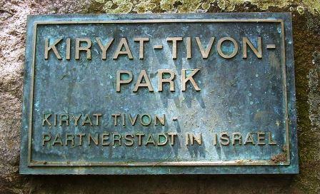 Bild Kiryat Tivon Park Braunschweig