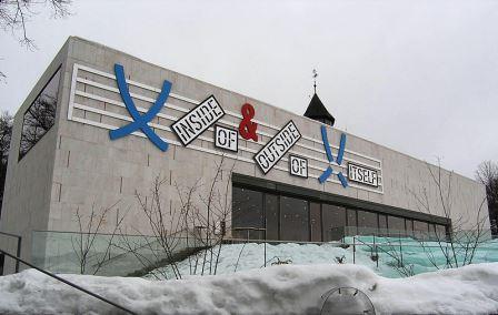 Bild Museum der Moderne am Mönchsberg Salzburg