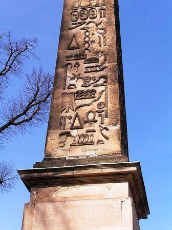 Bild Obelisk Potsdam