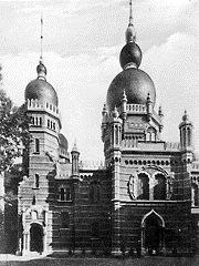 Bild Alte Bochumer Synagoge