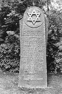 Bild Jüdischer Friedhof Bochumer Straße