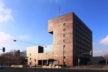 Bild Jahrhunderthaus Bochum