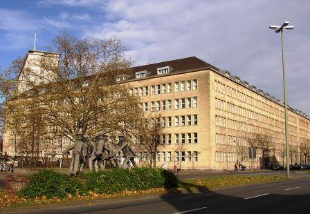 Bild Ehemaliges Karstadt-Verwaltungsgebäude