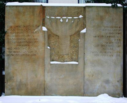 Bild Gedenkstein Grafenstraße Darmstadt