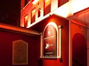 Bild Romantic Lounge München