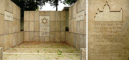 Bild Gedenkstätte Neue Synagoge Hannover