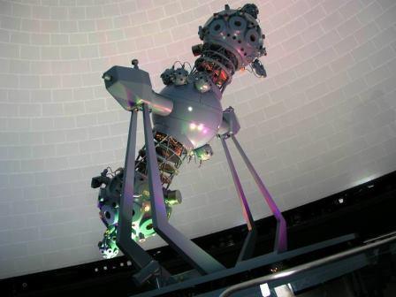 Bild Planetarium Hannover